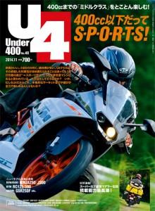 u4_048_magazine_img
