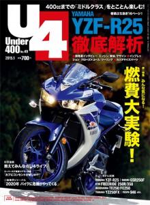 u4_049_magazine_img