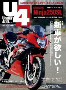 u4_050_magazine_img-360x488