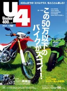 u4_053_magazine_img-360x489