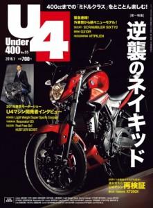 u4_055_magazine_img-360x488