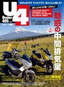 u4_056_magazine_img