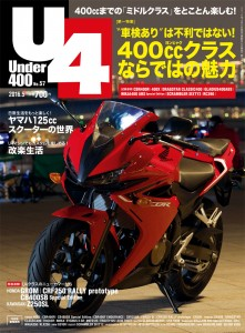 u4_057_magazine_img