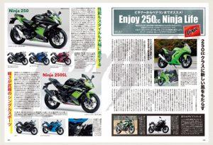 u4_059_page06-720x489