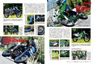 u4_059_page08-720x489