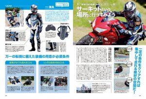 u4_060_page02-720x489