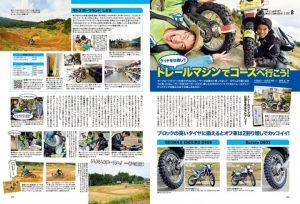 u4_060_page04-720x489