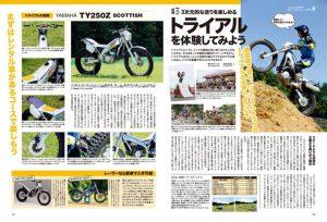 u4_060_page05-720x489