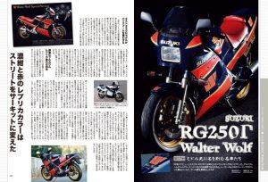 u4_060_page07-720x489