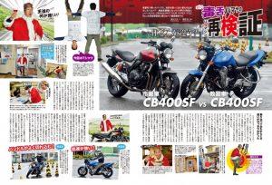 u4_060_page09-720x489