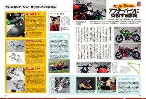 u4_060_page10-720x489